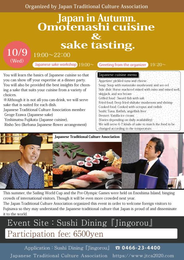 Omotenashi cuisine & sake tasting.